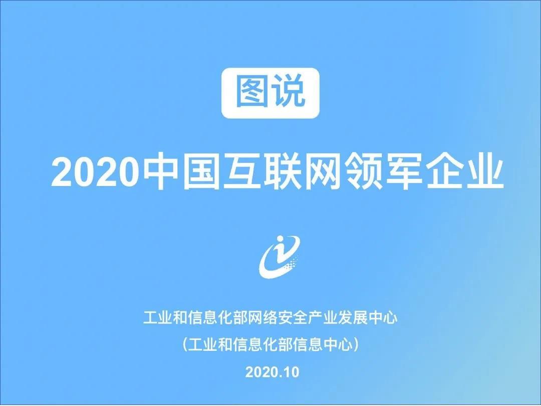 微信图片_20201031095652.jpg