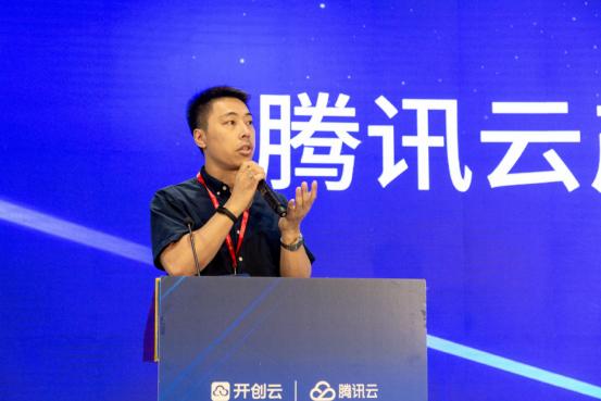 第三届开创云生态大会启幕 共创数字经济建设新生态661.png