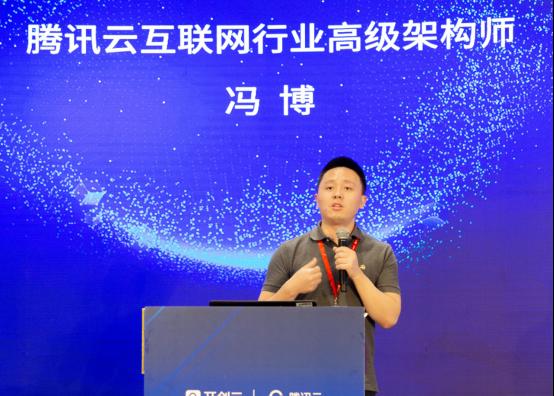 第三届开创云生态大会启幕 共创数字经济建设新生态755.png